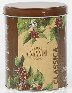 Nannini Classica 12x 250 g gemahlen in Dosen